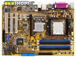 Motherboard ASUS A8S-X