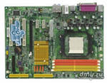 Motherboard EPoX EP-MF4-Ultra
